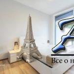 Квартира вЮрмале, 87м²
