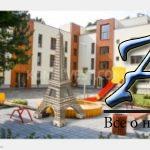 3-комнатная квартира с ремонтом в Юрмале в Асари