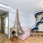 Апартаменты в Юрмале, Латвия , жилой комплекс Sapphire