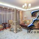 """Эксклюзивная квартира в новом проекте """"Янтарный"""