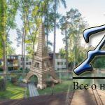 Апартаменты в самом сердце Юрмалы — в Дзинтари!